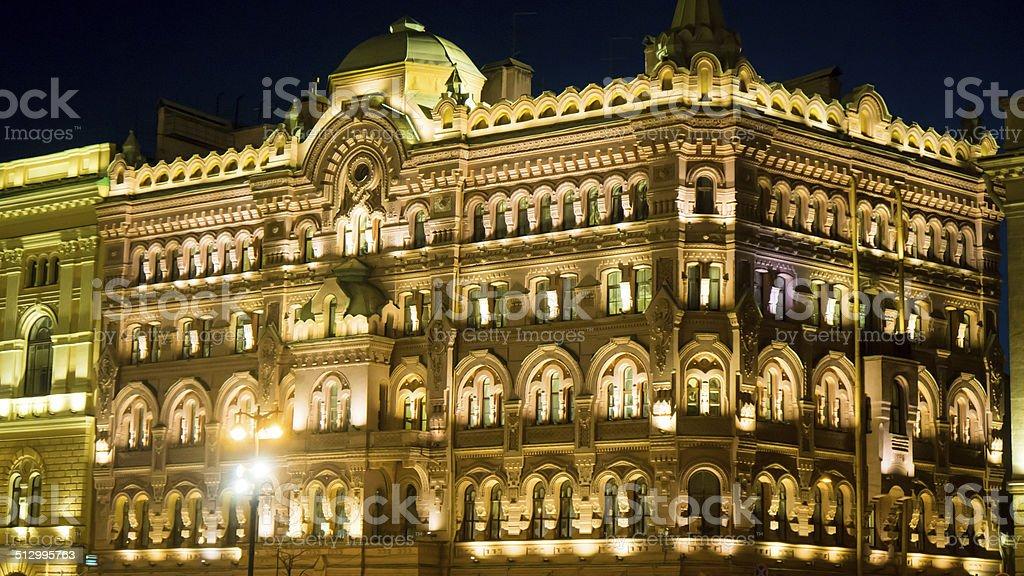 Pink Palace, St Petersburg stock photo