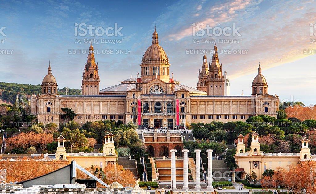 Placa de Espania -  National Museum, Barcelona, MNAC. stock photo