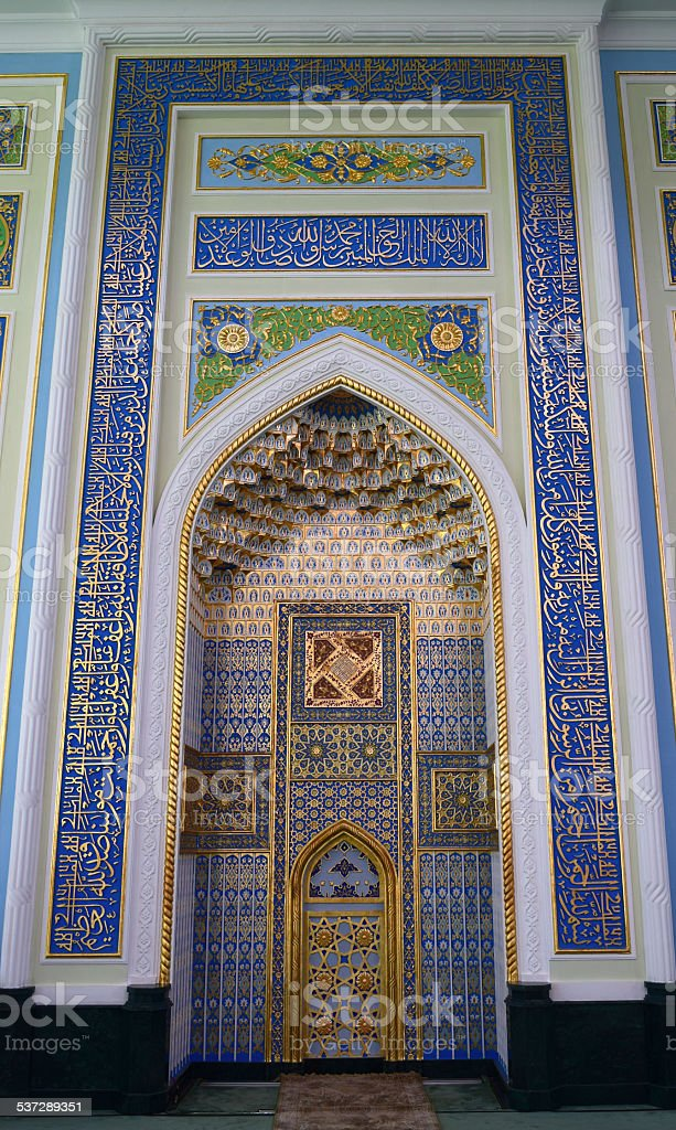 Place for the imam in a mosque. stock photo