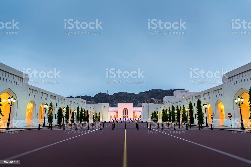 Place Sultan Qaboos Palace stock photo