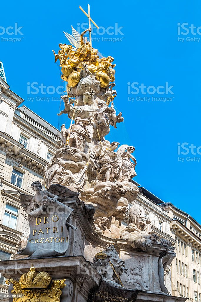 Plague Column in Vienna stock photo