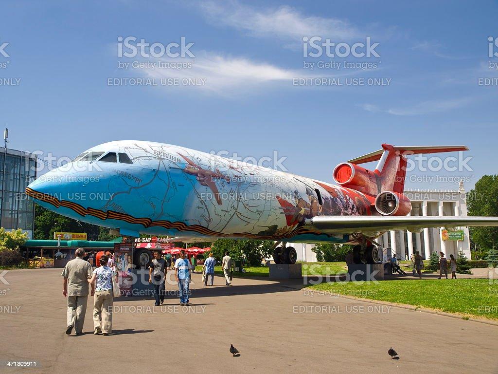 Plane at VDNK stock photo