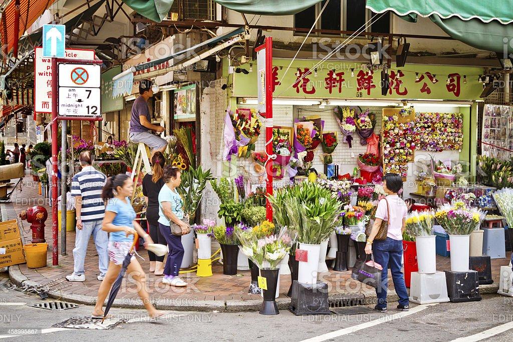 Plant Shop in Hong Kong royalty-free stock photo