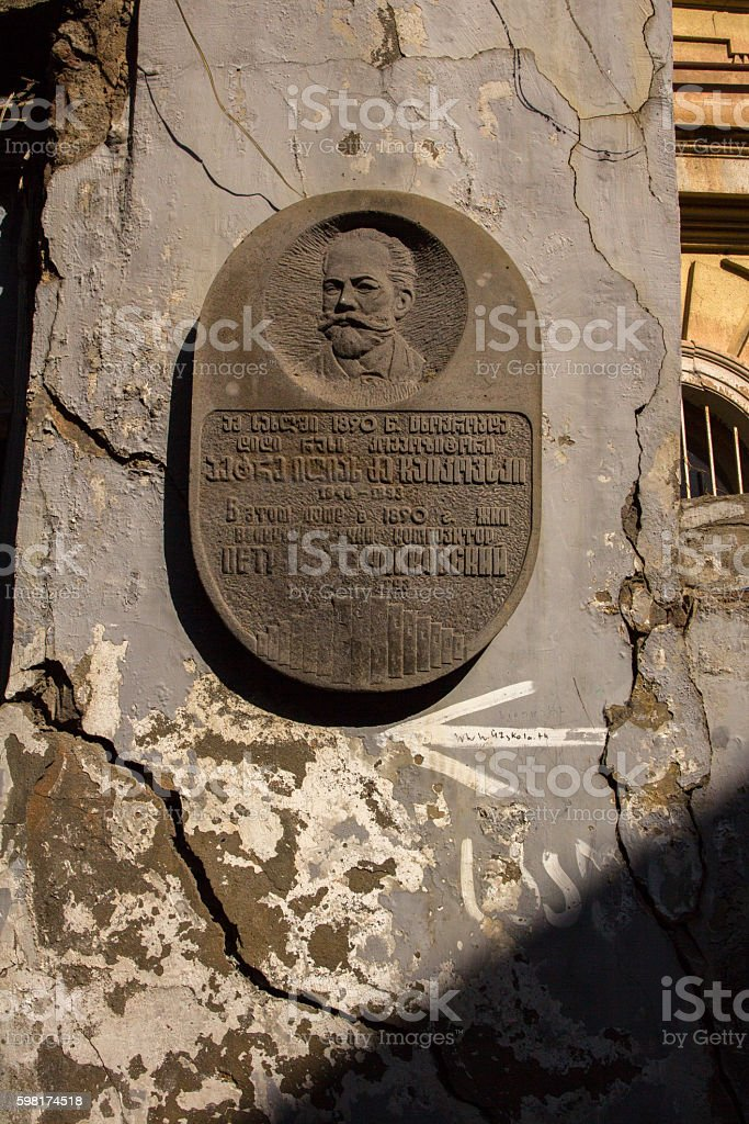 plaque on the house where Tchaikovsky stayed stock photo