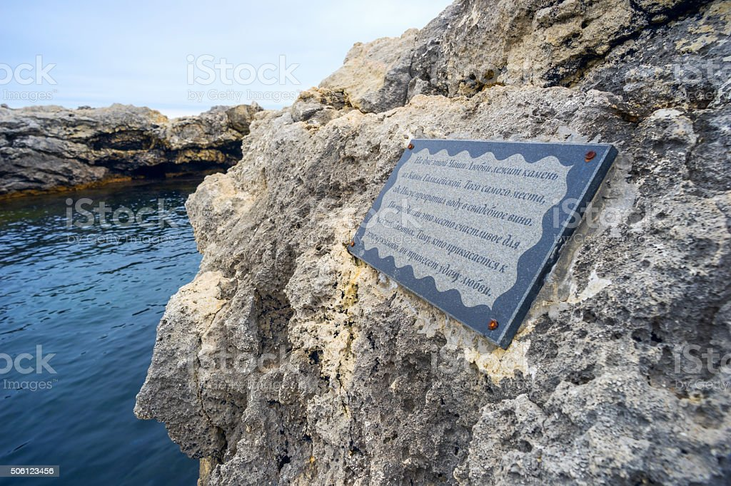 Plaque with inscription on the stone by sea stock photo