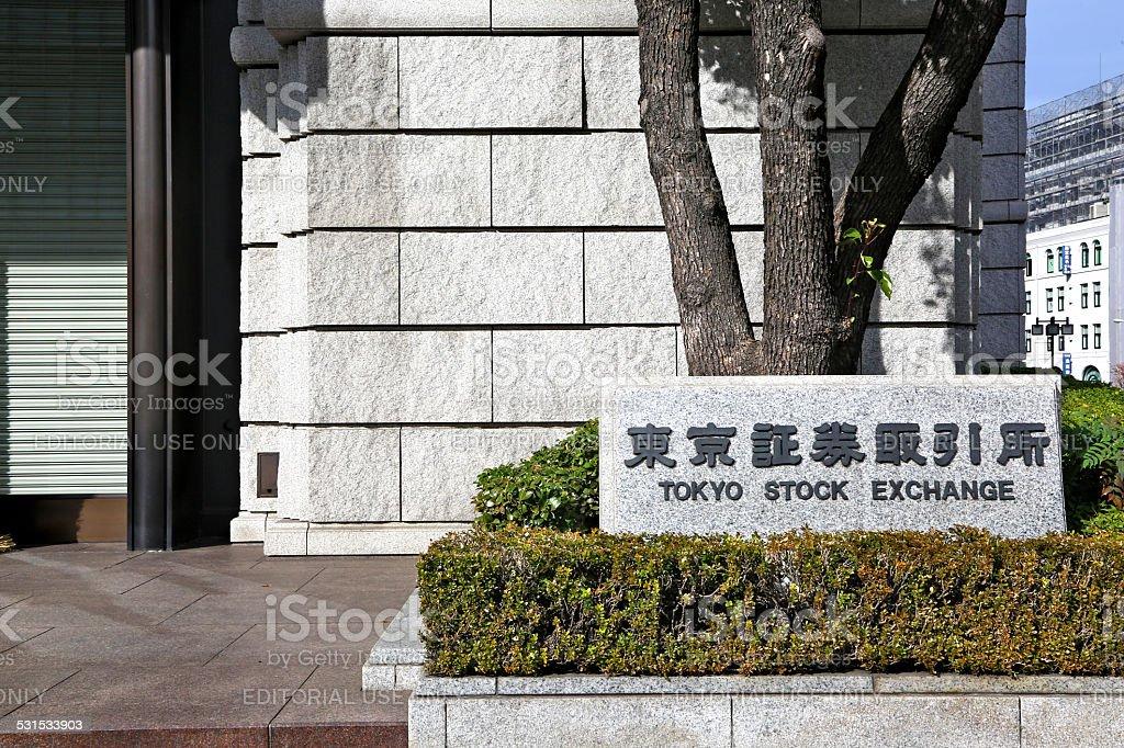 Plate of Tokyo Stock Exchange building stock photo