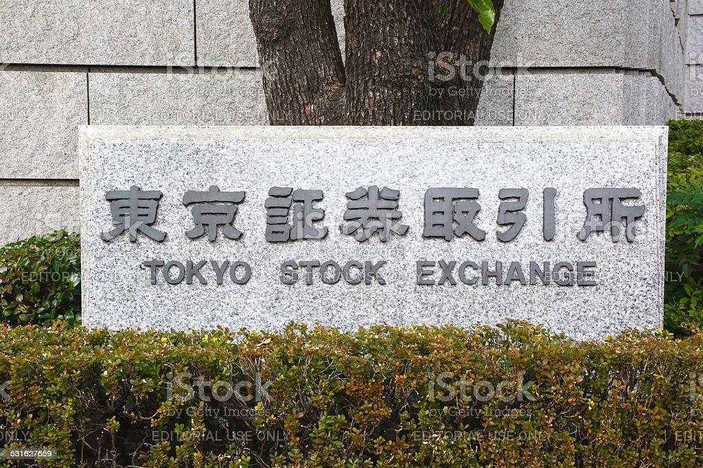 Plate of Tokyo Stock Exchange stock photo