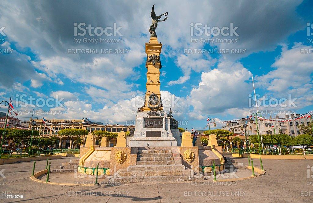 Plaza Libertad, El Salvador stock photo