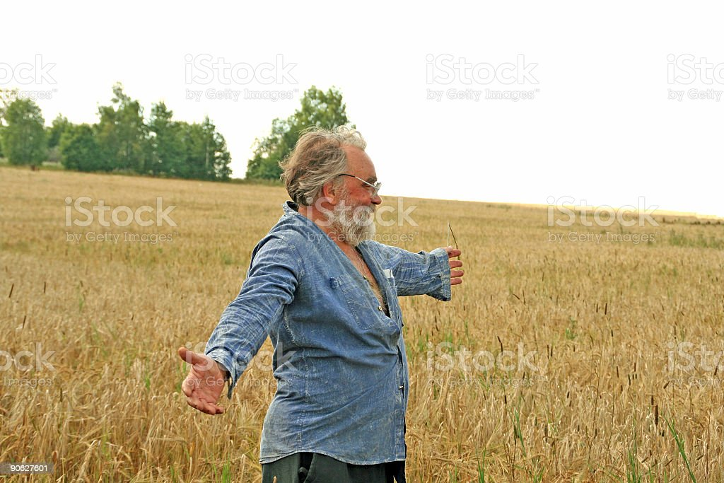 Pleasure of a crop stock photo