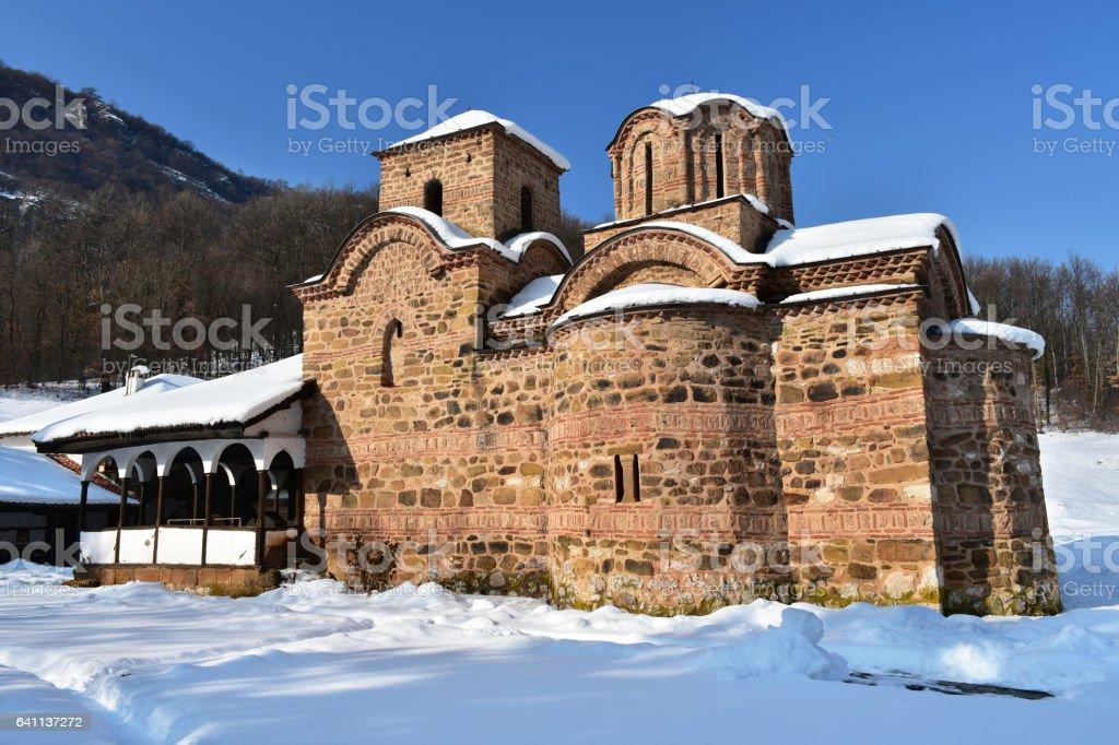 Poganovo Monastery, Serbia stock photo