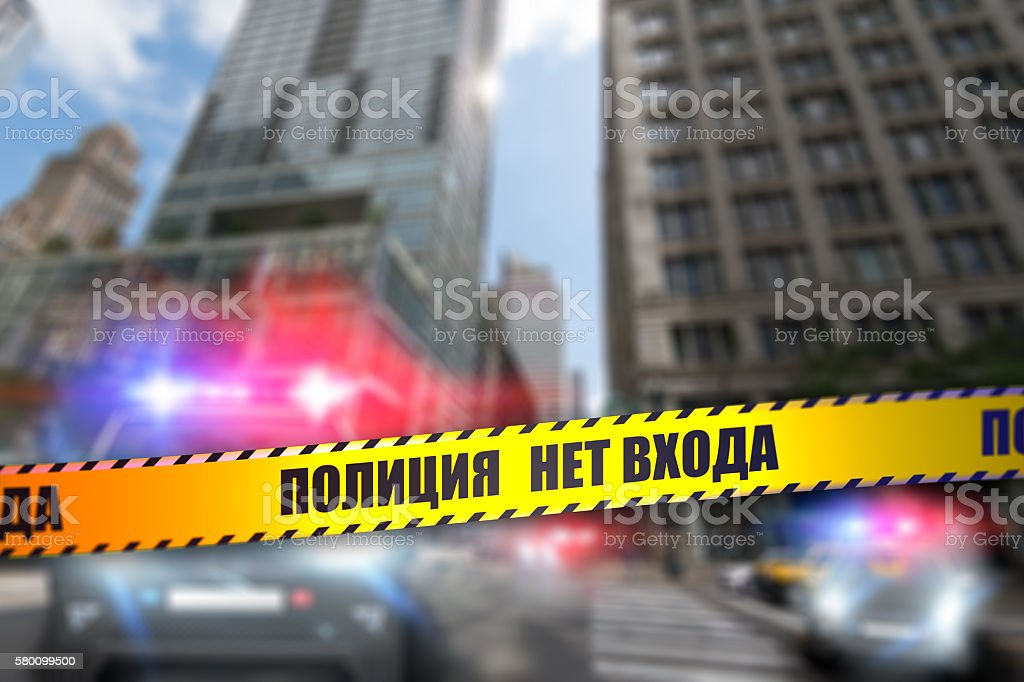 Police Line Do Not Cross Tape - Russia stock photo