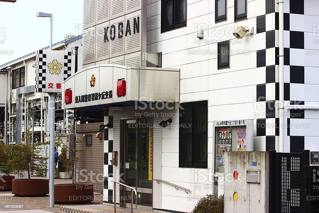Police station in Japan stock photo