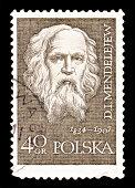 Polish stamp with portreit of Dmitri Ivanovich Mendeleev