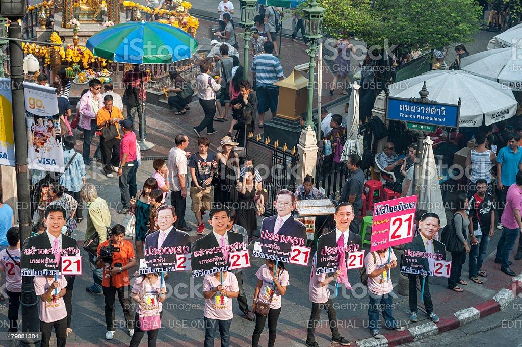 Political Rally stock photo