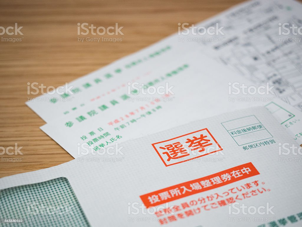 Polling stations of election tickets stock photo