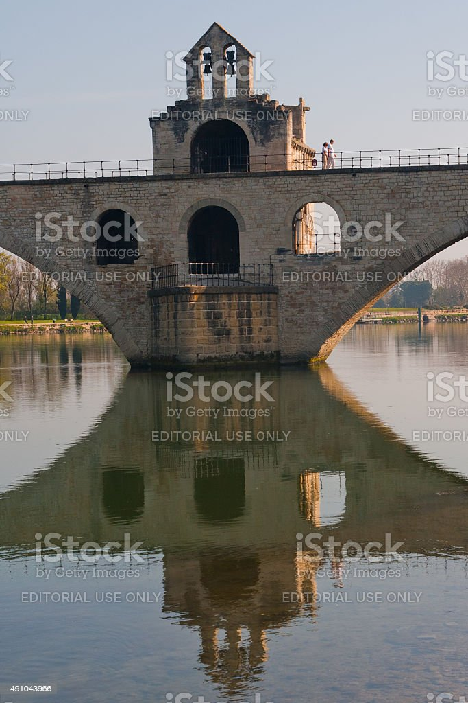 Pont d'Avigno royalty-free stock photo