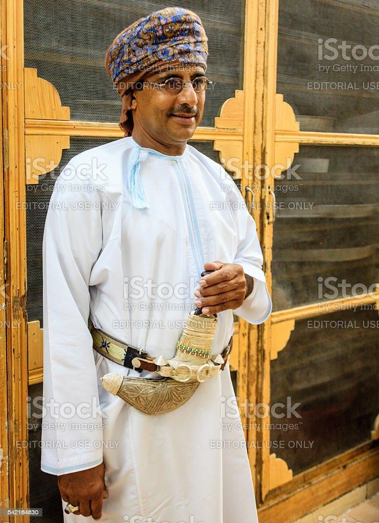 Portait of an Omani man stock photo
