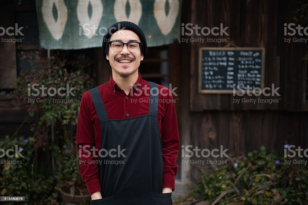 Portrait of a confident business owner stock photo