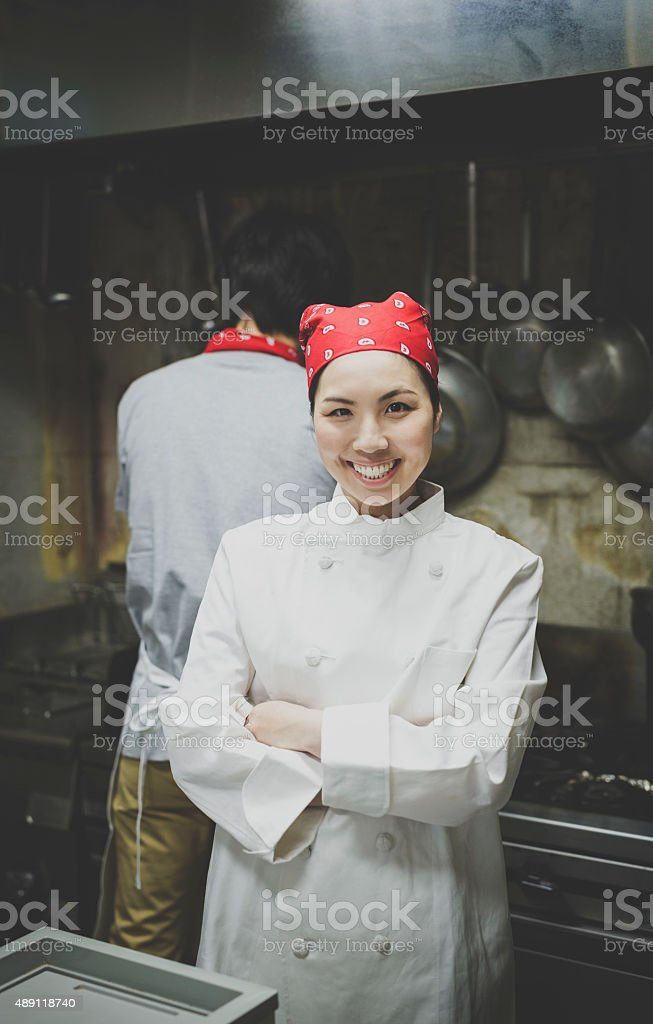 Portrait of a Female Asian Chief Cook stock photo