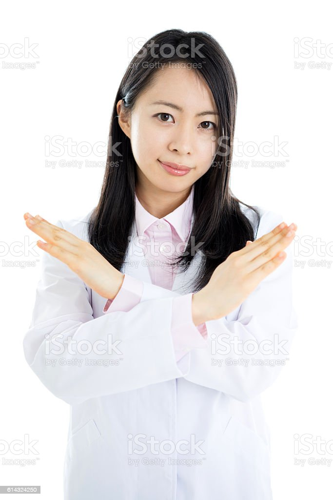 Portrait of a female doctor stock photo