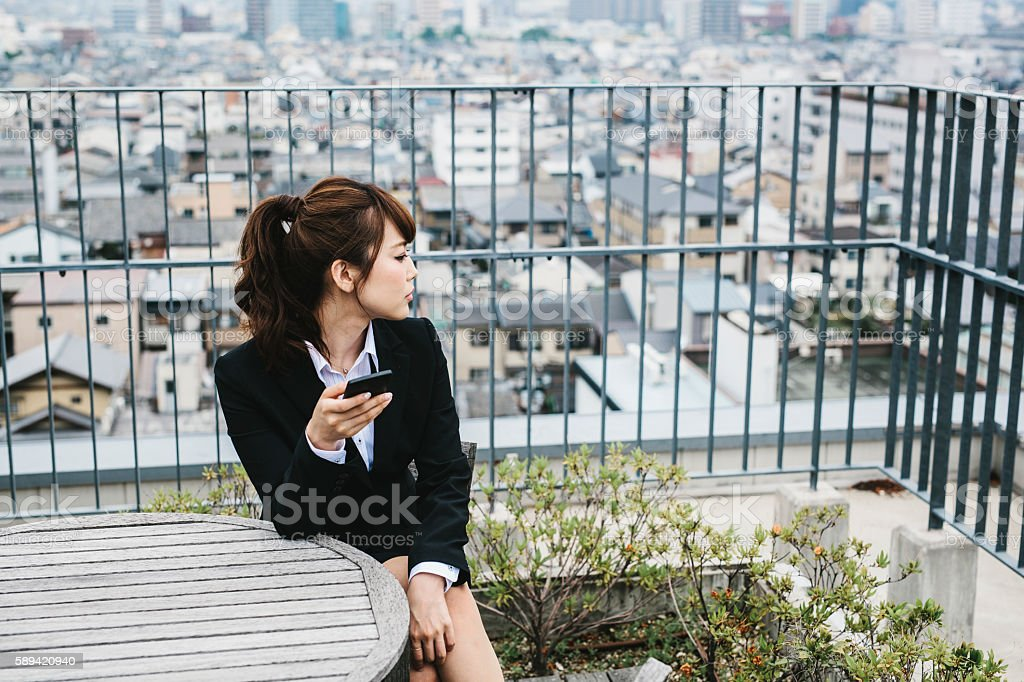 Portrait of a Japanese Businesswoman stock photo