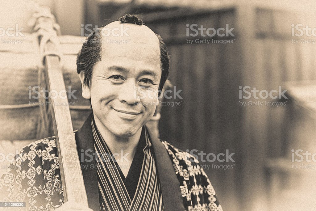 Portrait of a Japanese Trader stock photo