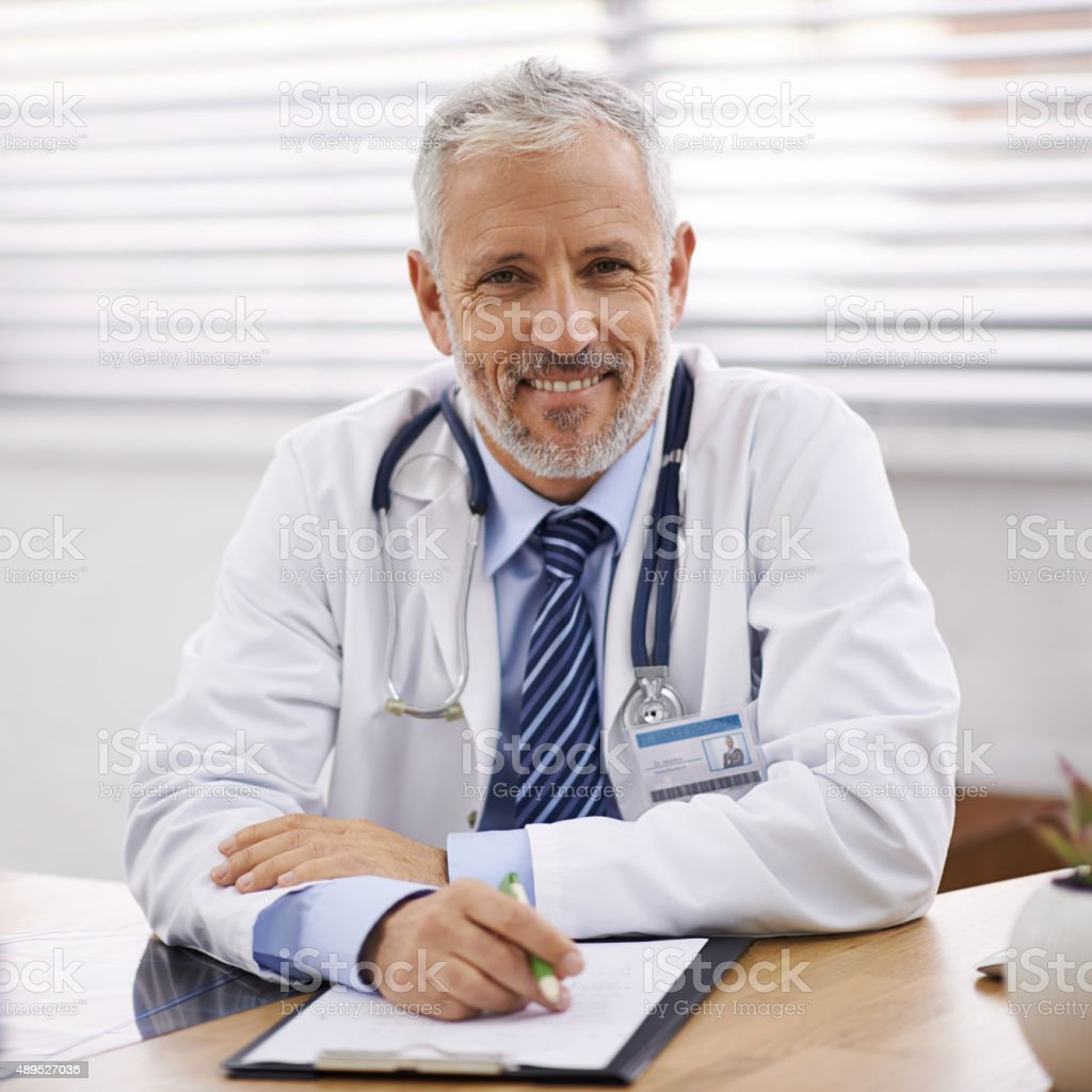 Healthcare you can trust stock photo