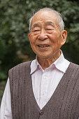 Portrait of a senior Chinese man