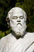 Portrait of a white marble bust of Socrates