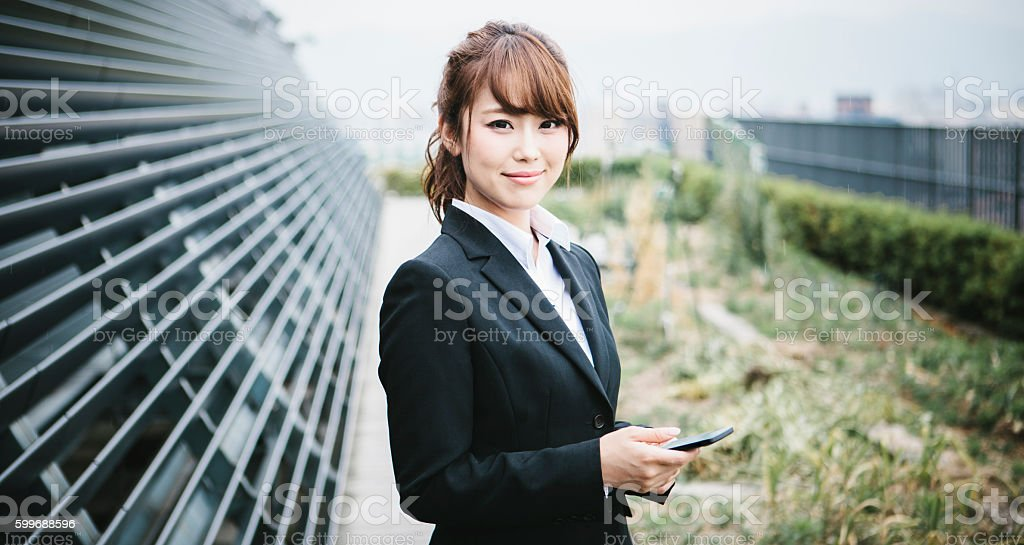 Portrait of a Young Asian Businesswoman stock photo