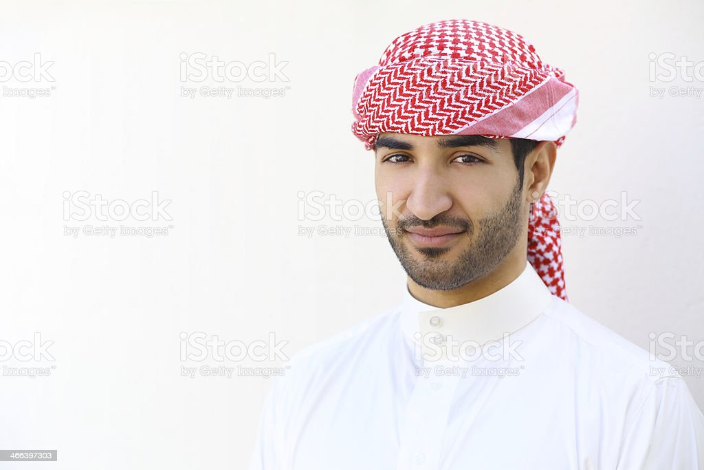 Portrait of an arab saudi man outdoor stock photo