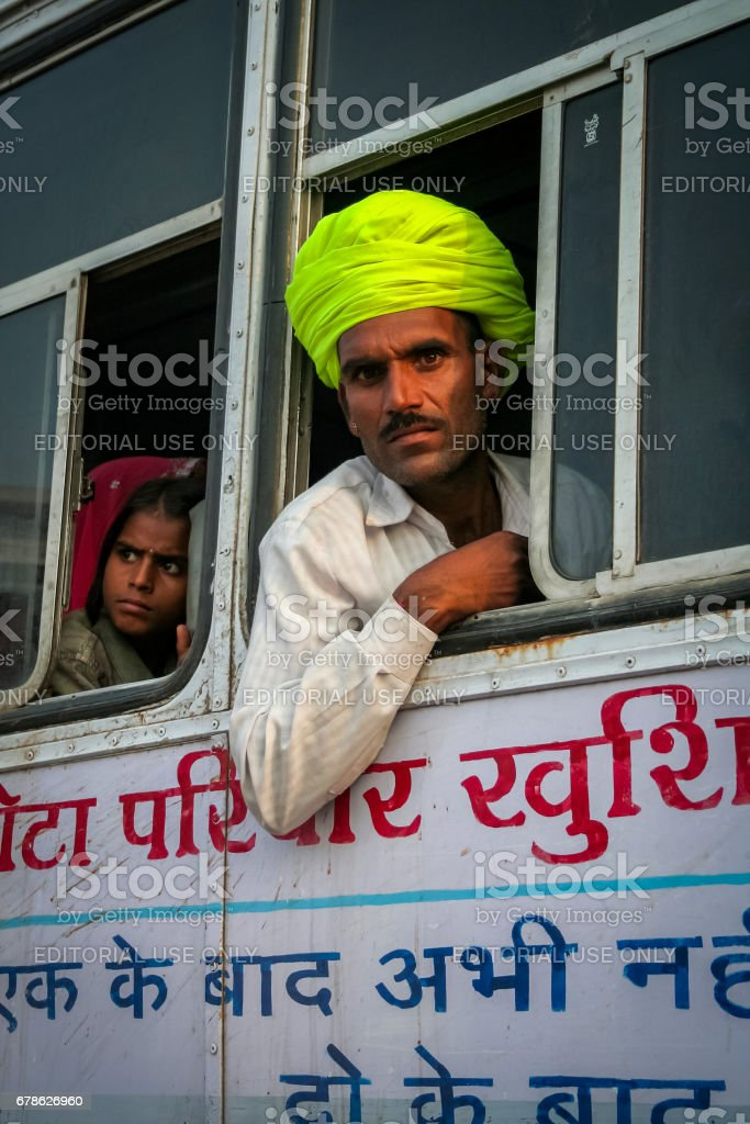 Portrait of an Indian rajasthani man with a bright color turban at Pushkar, Rajasthan, stock photo