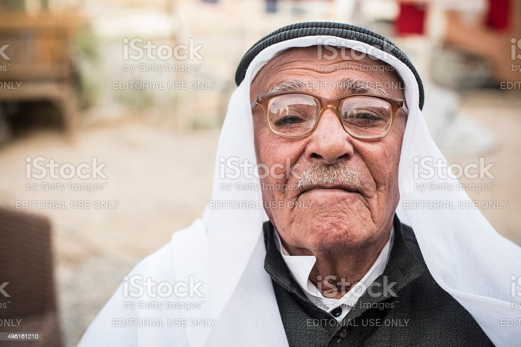Portrait of an old man in Iraq stock photo
