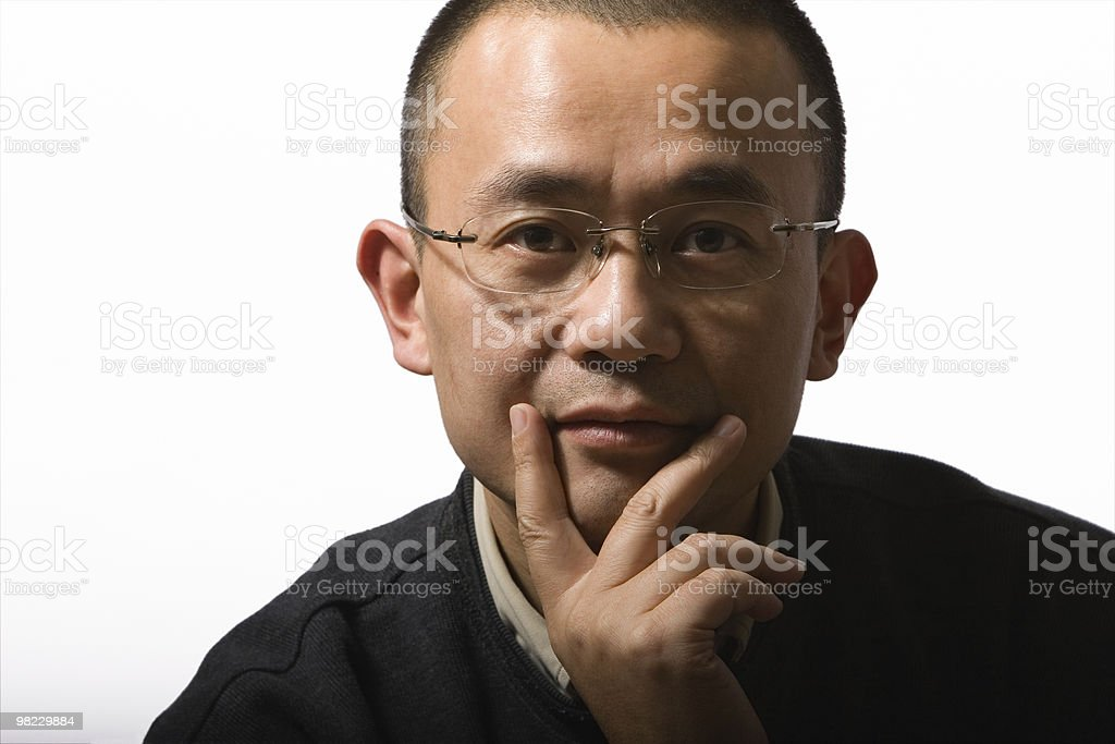 portrait of asian man royalty-free stock photo