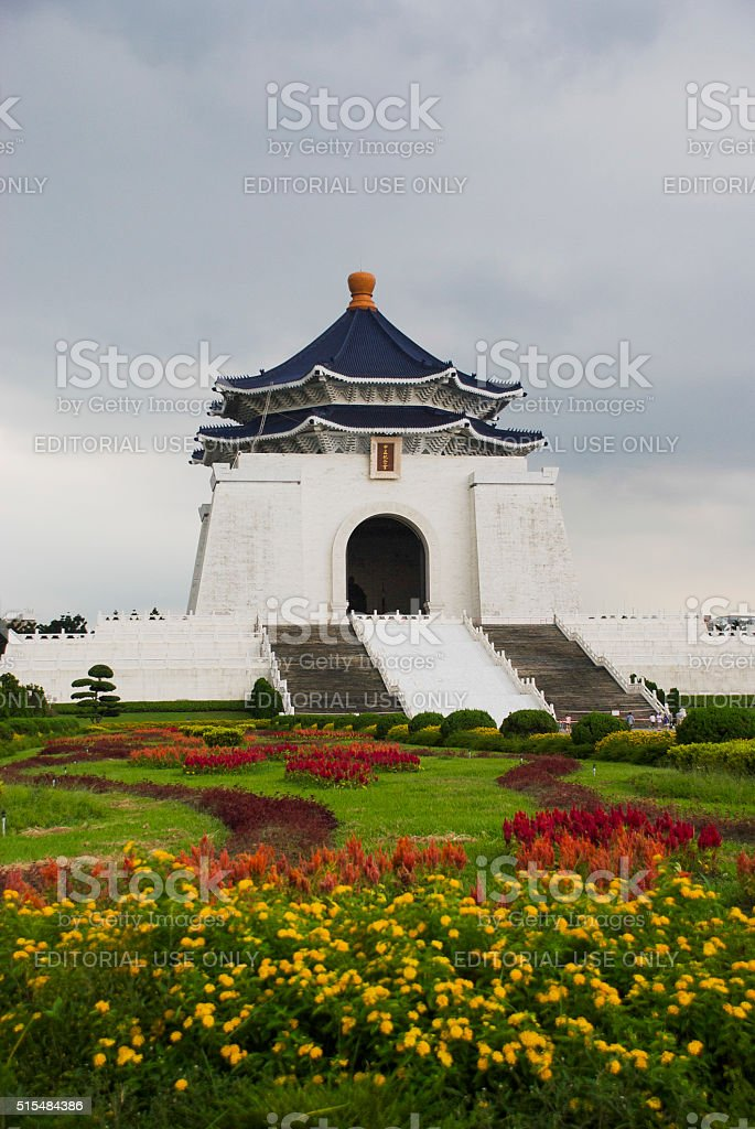 Portrait of Chiang Kai-Shek Memorial Hall and Garden stock photo