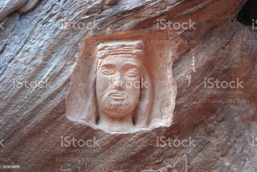 Portrait of King Abdullah I of Jordan in Wadi Rum stock photo