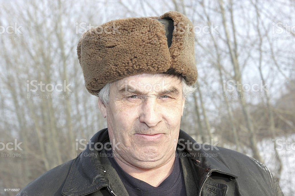 Portrait of mature man stock photo