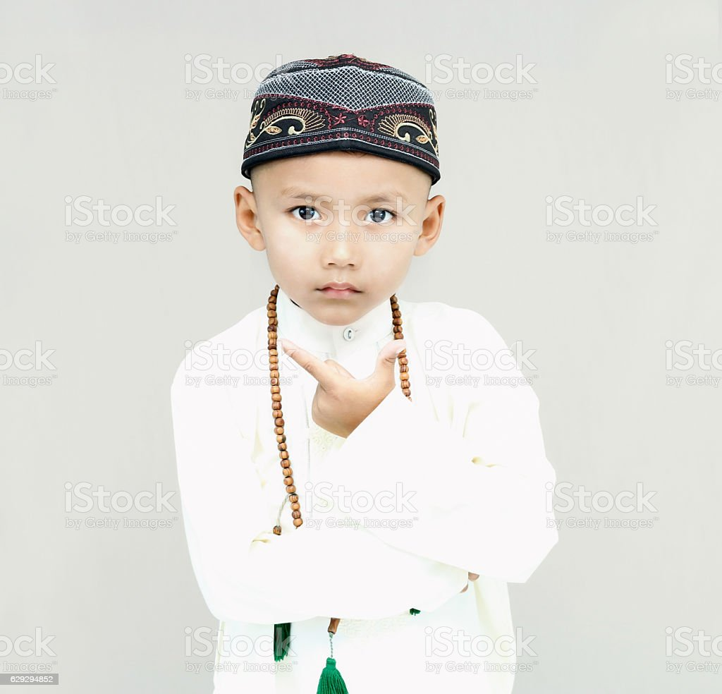 Portrait of muslim stock photo