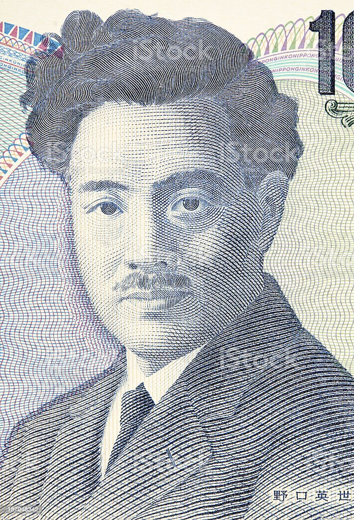 Portrait of Noguchi Hideyo on Banknote stock photo