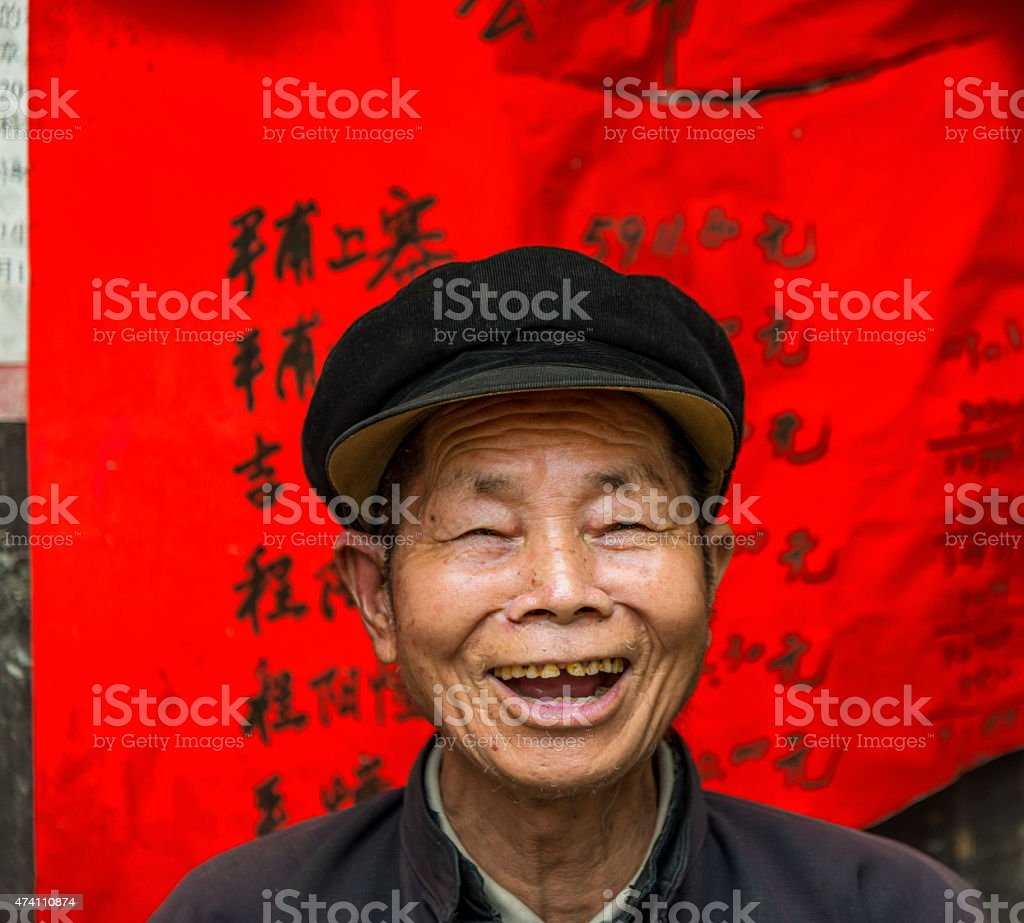 Portrait of old, senior chinese man, laughing stock photo
