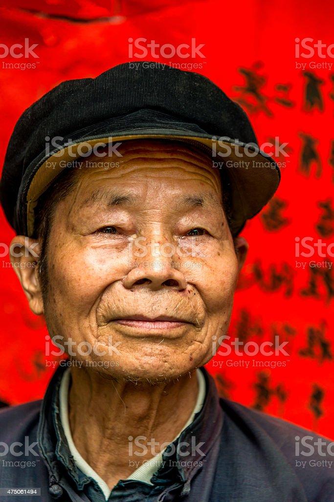 Portrait of old, senior chinese man stock photo
