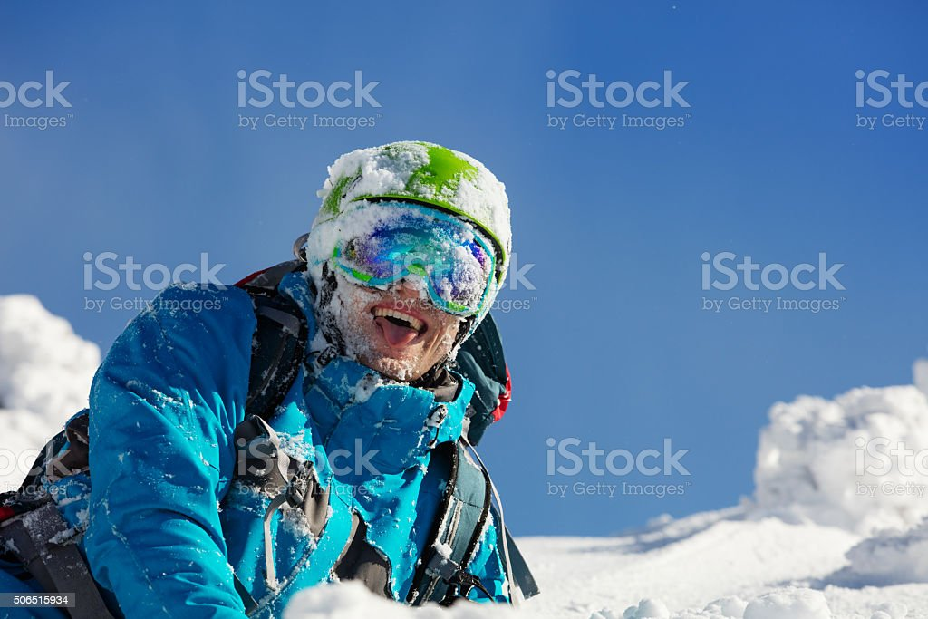 Portrait of skier during sunny day stock photo