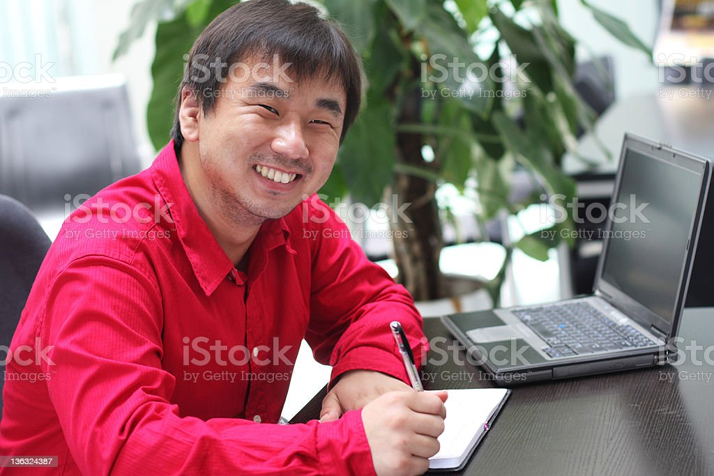 portrait of young asian man royalty-free stock photo