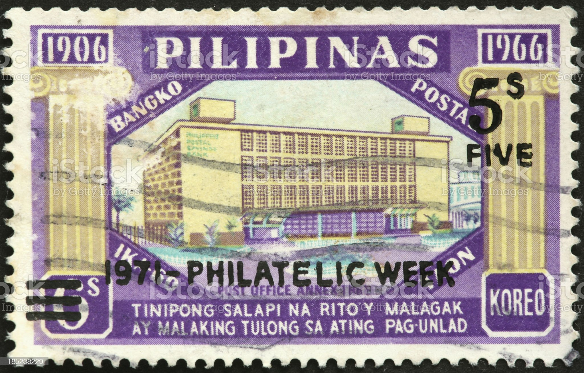 post office on a Philippines stamp royalty-free stock photo