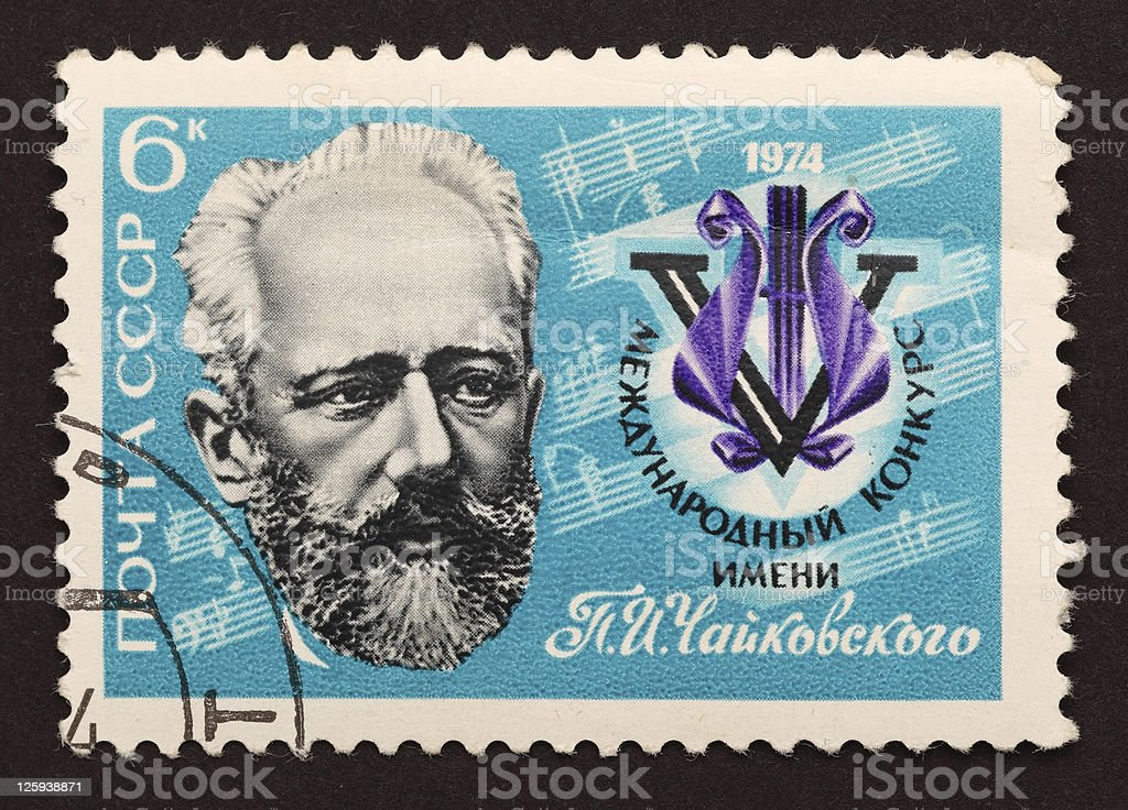 USSR postage stamp ''5 International Tchaikovsky Competition' stock photo