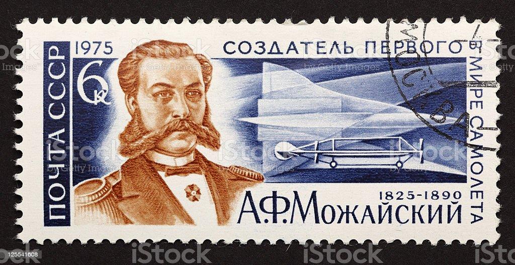 USSR postage stamp Alexander Mozhayskiy. stock photo