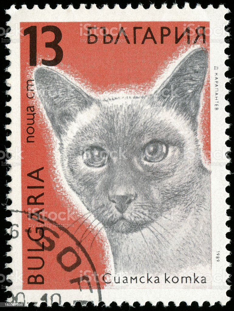 Postage stamp from Bulgaria royalty-free stock photo