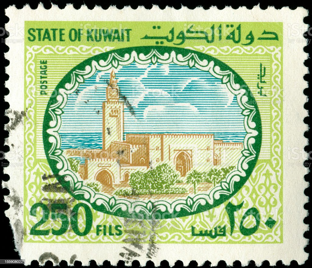 Postage stamp from Kuwait stock photo