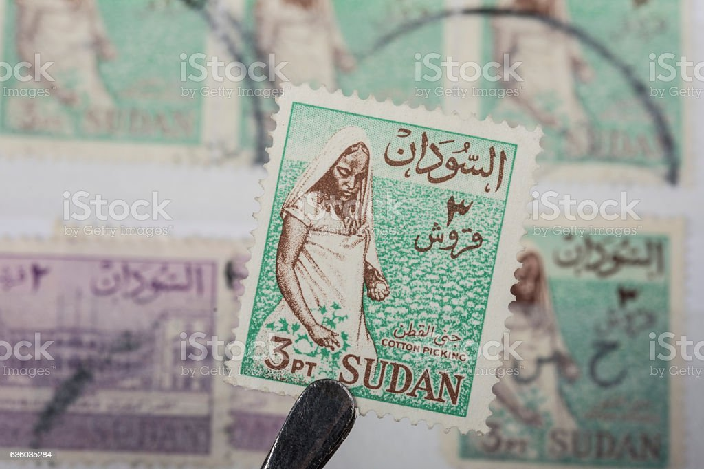postage stamp of Sudan stock photo