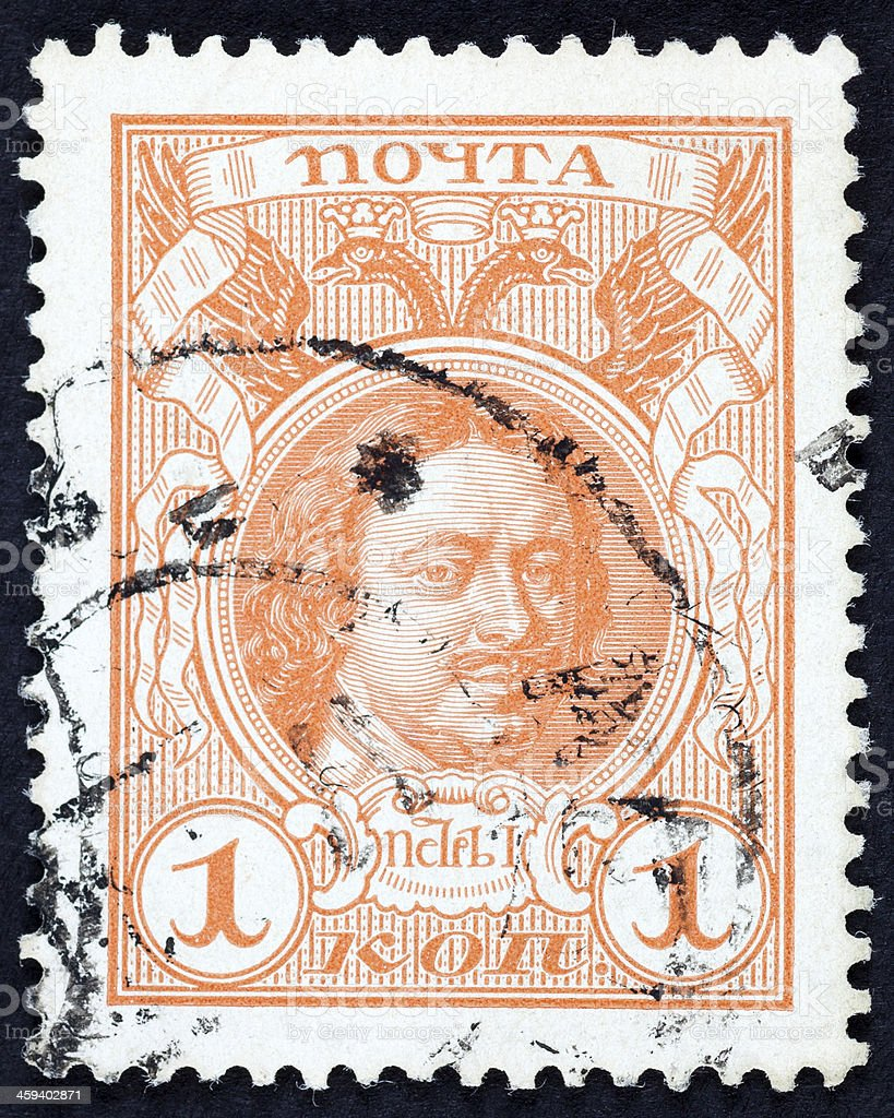 Postage stamp Peter the Great stock photo